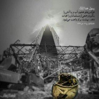 شجاع مردان ایران