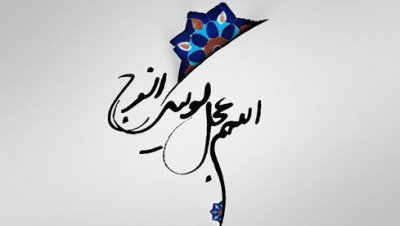 حضرت_زینب علیهاالسلام