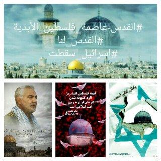 قدس پایتخت ابدی فلسطین